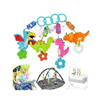 gebra Stroller Toys Car Seat Toys Crib Toys Soft Rattle Squeaky Wind Chime