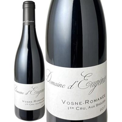 ワイン ブルゴーニュ ヴォーヌ・ロマネ プルミエ・クリュ オー・ブリュレ 2017 ドメーヌ・デュージェニー 赤