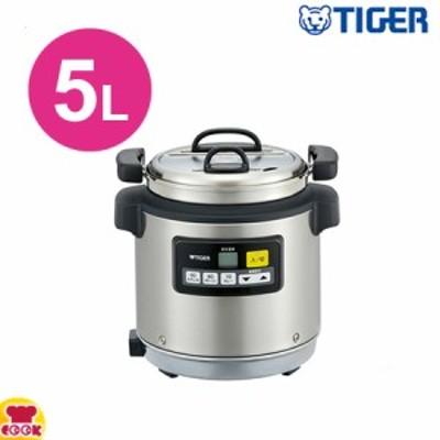 タイガー 業務用マイコンスープジャー JHI-N050 5L(送料無料、代引不可)