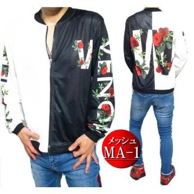 MA-1 メッシュ/ジャケット 薄手 メンズ 薔薇/ローズ ブラック/ホワイト