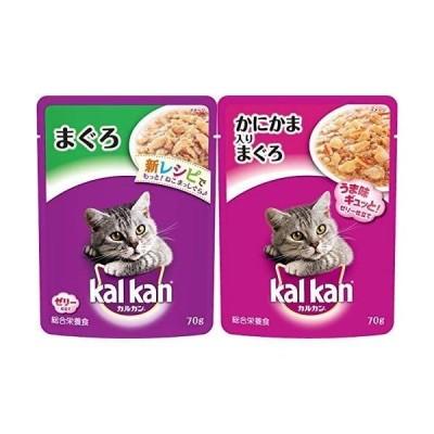 【セット買い】カルカン パウチ 成猫用 1歳から まぐろ 70g×16袋入り [キャットフード] & パウチ 成猫用 1歳から かにかま入り