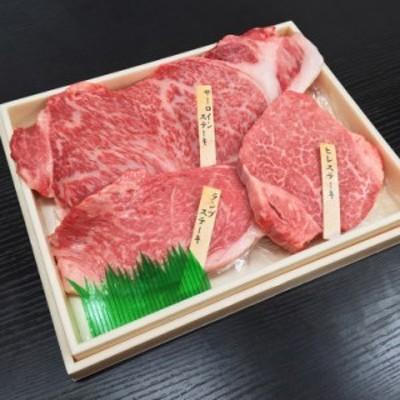 送料無料 豪華ステーキセット 最高級A5ランク仙台牛 国産高級和牛肉 のしOK / 贈り物 グルメ ギフト お歳暮 御歳暮
