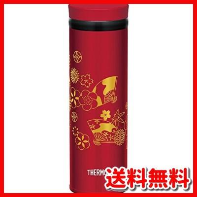 サーモス 日本製 水筒 真空断熱ケータイマグ 500ml 扇 JNY-501 OGI