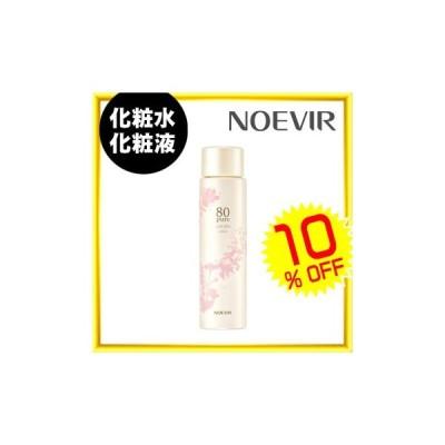 ノエビア80 ピュア スキンローション 150mLお肌にやさしい使い心地の化粧水です。
