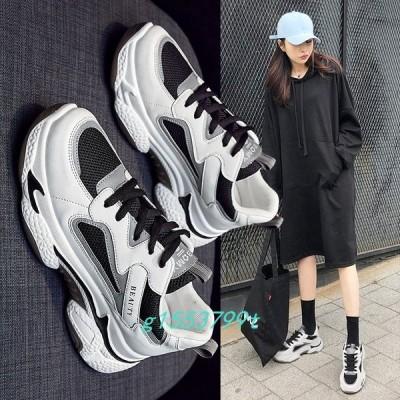 レディーススニーカー白スボーツウォーキングシューズランニングシューズ厚底美脚通気性良い靴PUスニーカー通勤靴レディースシューズ通学靴