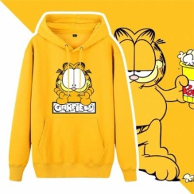 Garfield パーカー Disney ペアルック カップル トレーナー フード付き スウェット ディズニー ガーフィールド パーカー 男女兼用 お揃い