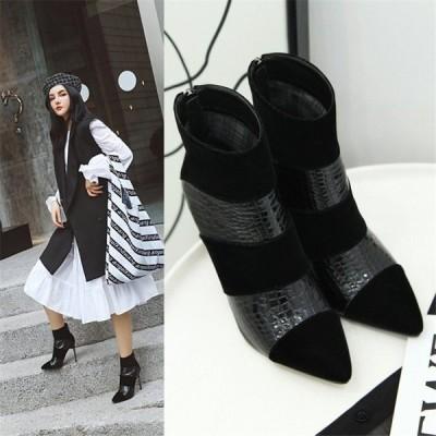 ハイヒールブーツ ショートブーツ 大きいサイズ ブーティー ピンヒール 美脚脚長 26.5cm レディースファッション おしゃれ 靴 22cm ブラック ブーツ
