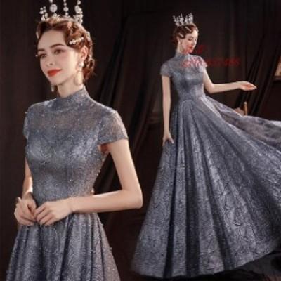 キラキラ イブニングドレス Aライン チャイナドレス 半袖 ロングドレス お呼ばれ 演奏会 袖あり パーティードレス 二次会 背開き 編み上
