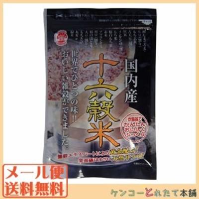 国内産 十六穀米 240g / 送料無料 / 常温便