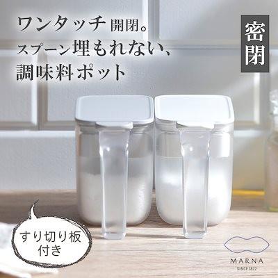 (K736)調味料ポット 調味料入れ 調味料 保存 調味料ケース 保存容器 粉物入れ 小さじ