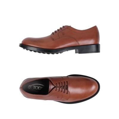 トッズ TOD'S メンズ シューズ・靴 laced shoes Tan