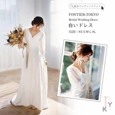 軽系ウェディングドレス ロングドレス レディース 白いドレス 送料無料 ウェディングドレス 結婚式 シンプル 上品 ワンピース ウェディン