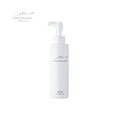 マキアレイベル 公式 マイルドジェルクレンジング 150mL(2ヶ月分) | メイク落とし クレンジング 低刺激 無香料 洗顔 敏感肌 乾燥肌 無添加 乾燥