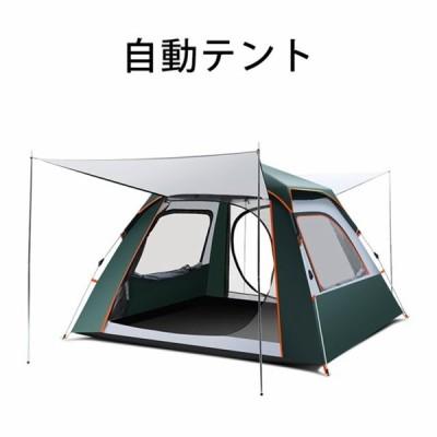 テント 3〜4人用 ワンタッチテント 二重層 ワンタッチ テント 設営簡単 防風防水 折りたたみ 超軽量 防災用 キャンプ用品 アウトドア 3色