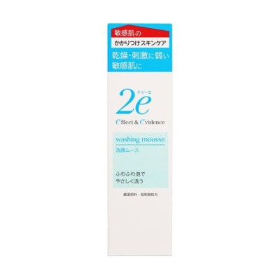 2e(ドゥーエ) 敏感肌用 洗顔ムース 120mL