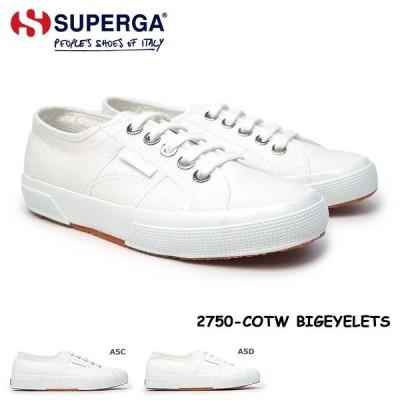 スペルガ スニーカー レディース S111UJW 2750 COTW BIGEYELETS