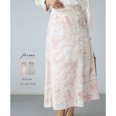 40代 50代 オフィスカジュアル style forme (ピンク グリーン)とろける大人マーブルスカート