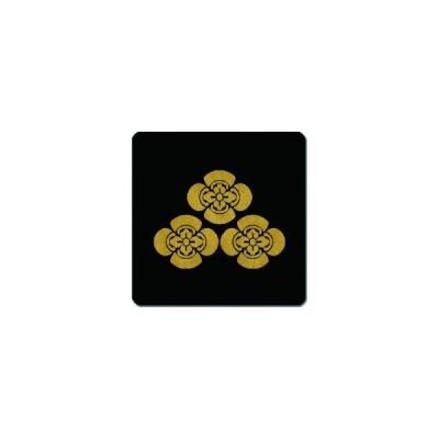 家紋シール 朝倉義景 三つ盛木瓜 24cm x 24cm KS24-1471-01