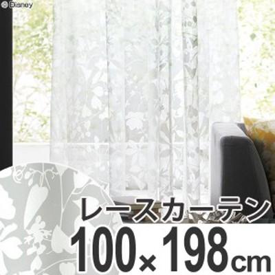 カーテン レースカーテン スミノエ ミッキー カ-ニバルボイル 100×198cm ( 送料無料 ディズニー ボイルカーテン レース Disney