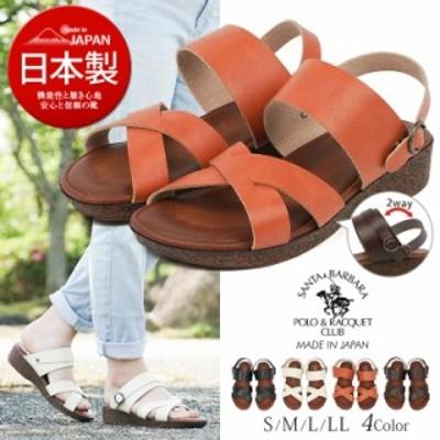 サンダル 日本製 2way ローヒール ストラップ 歩きやすい レディース クロスベルト サンダル バックストラップ サンダル ぺたんこ つっか