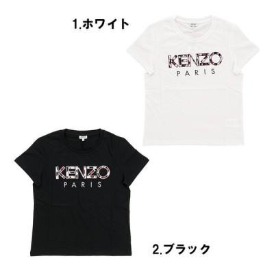 【2色】Kenzo T-Shirt F862TS721993 01 / F862TS721993 99 ケンゾー レディース Tシャツ 半袖 ロゴ ホワイト ブラック(otr2483) 【並行輸入品】