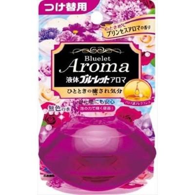 液体ブルーレットおくだけアロマ つけ替用 心ときめくプリンセスアロマの香り 【 芳香剤・タンク 】