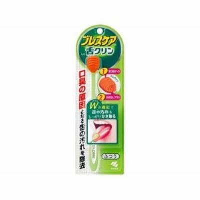 小林製薬 ブレスケア 舌クリン ふつう 【日用消耗品】