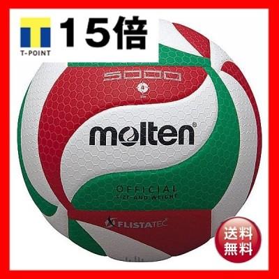〔モルテン Molten〕 バレーボール 〔4号球 フリスタテック〕 人工皮革 V4M5000 〔運動 スポーツ用品〕