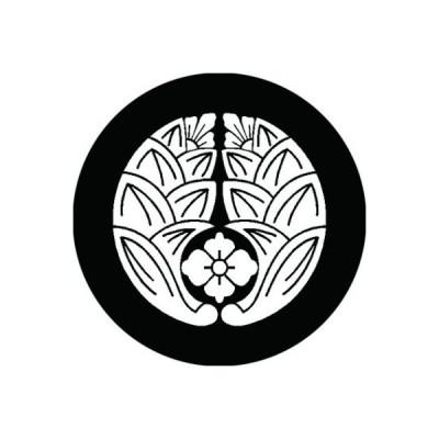 家紋シール 白紋黒地 抱き茗荷に花菱 布タイプ 直径40mm 6枚セット NS4-2899W