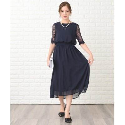 ドレス 花柄袖レースフィッシュテールフォーマルワンピースドレス