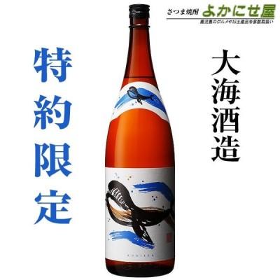 焼酎 くじら(くじらのボトル) 25度 1800ml 大海酒造 芋焼酎 鹿児島 お酒