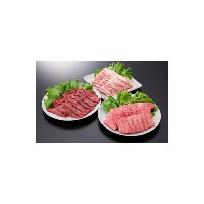 大石田町 ふるさと納税 【A4ランク以上】山形牛カルビ&モモ&豚バラ焼肉セット(計1300g)