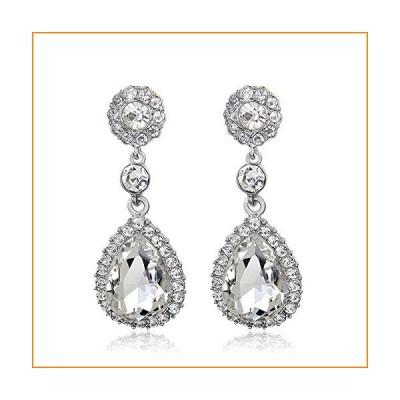 OMTBEL STOOLY Women Pear Shape Crystal Earrings Dangle Teardrop Rhinestone Earring【並行輸入品】