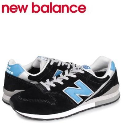 【クリアランス価格】 ニューバランス new balance CM996 スニーカー メンズ Dワイズ ブラック 黒 CM996PSB