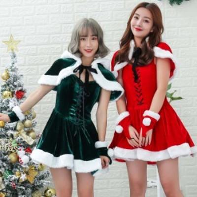 クリスマス コスプレ クリスマス_c サンタ コスプレ サンタ コスチューム クリスマス コスプレ レディース クリスマス 衣装 クリスマス