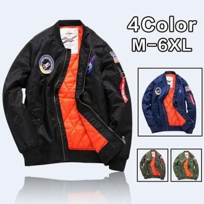 メンズMA-1MA1ミリタリージャケットブルゾン中綿ジャケット