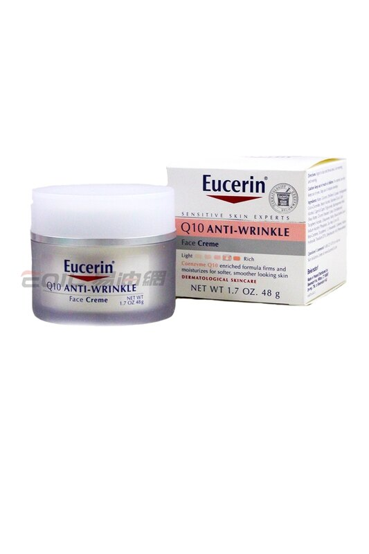 Eucerin Q10 1.7oz/48g 抗皺保濕乳霜 #63413