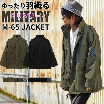 ビッグシルエットM-65ミリタリージャケット メンズジャケット ビッグシルエット オーバーサイズ ミリタリーJKT M-65 エム65 バイオウォッシュ ヴィンテージ風