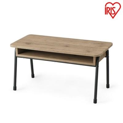 テーブル リビングテーブル センターテーブル おしゃれ アイアンウッドセンターテーブル ブラック/アッシュブラウン IWCT-800 アイリスオーヤマ