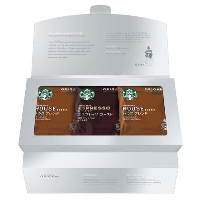 コーヒー ドリップ スターバックス オリガミ パーソナルドリップ コーヒーギフト SB-10S   スタバ