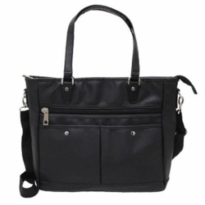 トートバッグ メンズ カバン 鞄 B4サイズ対応 旅行 ビジネス シンプル合皮2way 送料無料 沖縄・北海道・離島は除く exas
