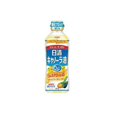 日清オイリオ キャノーラ油 400g まとめ買い(×10)|4902380177937(dc)(012956)