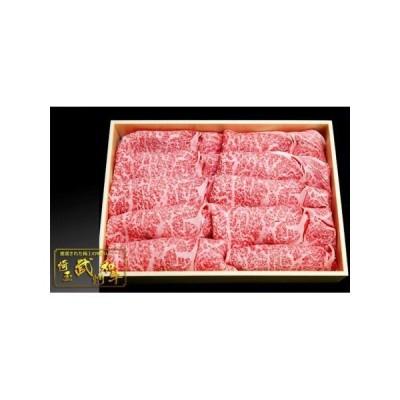 ふるさと納税 武州和牛ローススライス500g 埼玉県羽生市