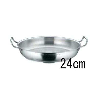 パデルノ オムレツパン 1115 24cm/業務用/新品