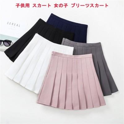 子供用 キッズ プリーツスカート 大きいサイズ 無地 ミニ丈スカート フレアスカート ショート丈 イギリス風 学生 スクール 見せパン付き 女子高生 制服