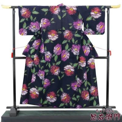 中古  忠右衛門 浴衣 レディース  単品 大人 女性 可愛い リサイクル おしゃれ ネイビー 花柄 裄67 あすつく対応