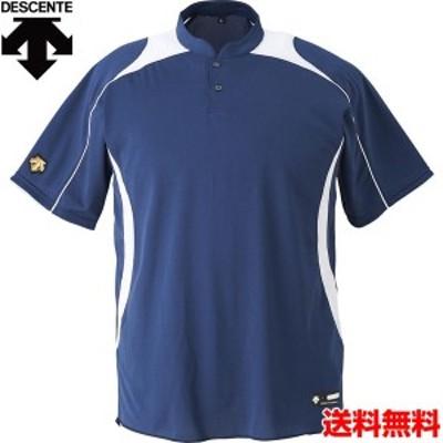 デサント(DESCENTE) 男女兼用 野球・ソフトボール用ウェア 立衿2ボタンベースボールシャツ DB-110B-NVSW