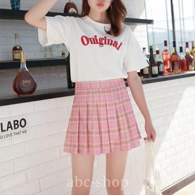 ふわっとした着心地チェック柄女性らしいヒラヒラ通学フワフワなミニスカートwear.com