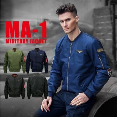 メンズ レディース ジャケット MA1ジャケット  ミリタリージャケット フライトジャケット ジャケット ジャンバー ブルゾン アウター 大きいサイズ