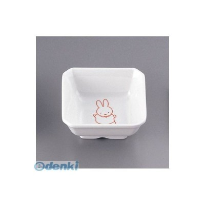 [RKKA901] メラミンお子様用弁当シリーズ ミッフィー M−331P角小鉢(松花堂用) 4523927210193